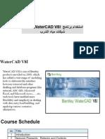 water CAD