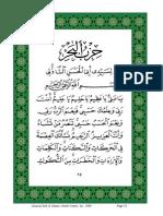 Hizbul Bahr