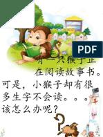 Bush Ou Jiao Xue