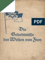 Beek, Gottfried zur - Die Geheimnisse der Weisen von Zion - 7. Auflage (1922)