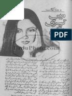 Me Teri Jogan by Hina Malik Urdu Novels Center (Urdunovels12.Blogspot.com)