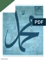 Filet Muhammad