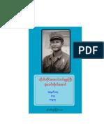 book BTA_2