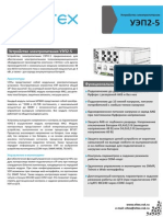 UEP2_5_datasheet