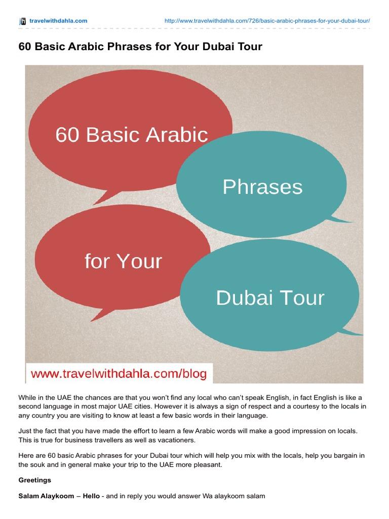 60 basic arabic phrases for your dubai tour 1532706041v1 m4hsunfo