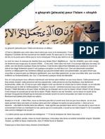 Ana-muslim.org-nbspO Est Passe Notre Ghayrah Jalousie Pour lIslamnbsp Shaykh AbduLLAH AZZAM