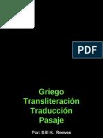Griego - Transliteracion - Traduccion - Pasaje