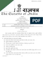 Gazette Notification of Govt of India Regarding IB of JIPMER