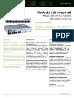 Flatpack2 Integrated 2u