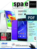 Tech Space - Vol 2 Issue 51