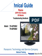 2008 Troubleshooting-Guide Standard-HD 080424