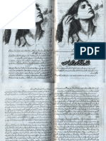 Zindagi Ki Rahon Mein by Tabassum Fayaz Urdu Novels Center (Urdunovels12.Blogspot.com)
