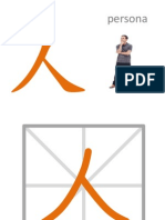 Lección 1 - Caracteres chinos