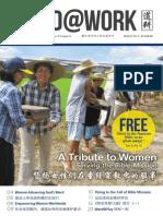 100 Bible Translations Brochure v2 070513 | Translations