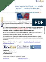 Comparación de la constitución 1999 con la del 2007