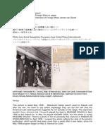 Onoe Kikugorō VI and James van Zandt 7th May 1936, 六代目尾上菊五郎とジェームズヴァンザント, 日本, 昭和十一年五月七日