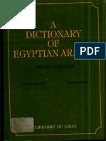 A Dictionary of Egyptian Arabic (Arabic-English)