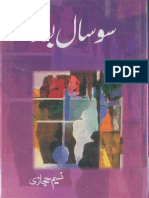 23. So Saal Baad (After 100 Years) (Comedy)