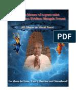 History_of_a_saint HH Krishna Mangala Swami