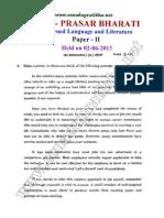 Prasar_bharathi_Paper- II Descriptive Type