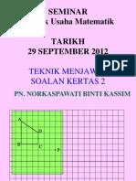 Geometrical, Graph Statistics t5