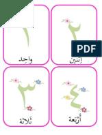 Arabic basic vocab cards