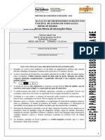Prova de Educacao Fisica Dia 02-02-2014 Divulgacao