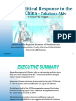 Akio, Takahara. Japan's Political Response to the Rise of China