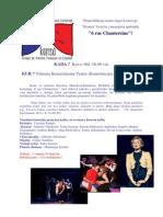 ,,6 rue Chantereine'' 2014