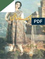 Laut Aa Mery Saathi by Amina Iqbal Ahmad Urdu Novels Center (Urdunovels12.Blogspot.com)