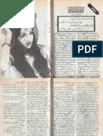 Ik Badguman Si Larki by Nadia Fatima Rizvi Urdu Novels Center (Urdunovels12.Blogspot.com)