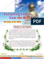 Lake of Lotus (39)-The Essence of Teachings-Everything Comes From the Mind(11)-By Vajra Master Pema Lhadren -Dudjom Buddhist Association