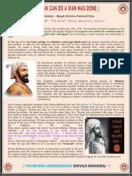 February 19 - Shivaji Maharaj