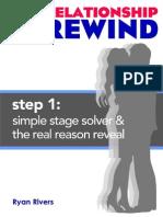 Relationship.rewind.step.1