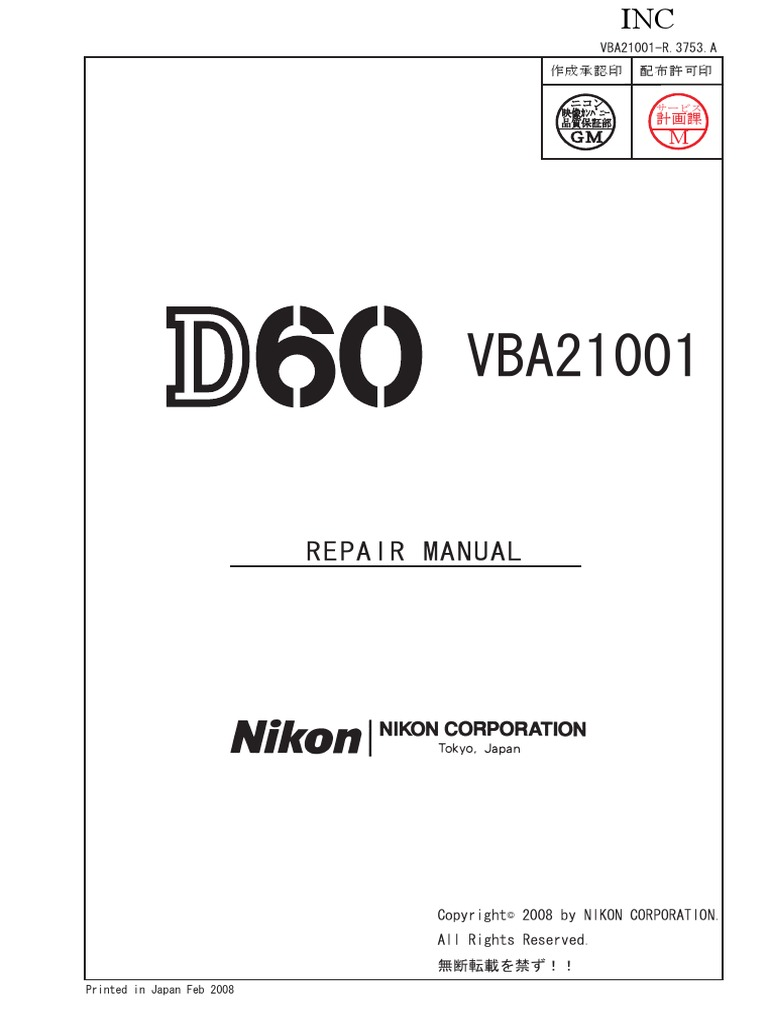 nikon d60 repair manual personal computers electrical connector rh scribd com nikon d60 pdf manual download nikon d600 instruction manual
