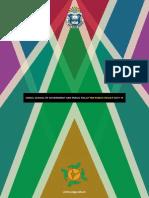 JSGP Admission Brochure 2014