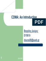 CDMA_tutorial2