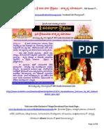 Sri Kanakadhara Stotramu