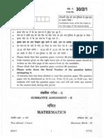 Josh Magazine CBSE Class 10th Mathemetics Set III Question Paper 2012