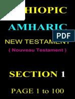 EthiopicAmharic1874Testament01