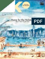 HKMagazine 03212014