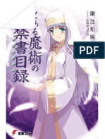 To Aru Majutsu No Index 01