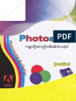 Adobe_Photoshop_CS3 (U Aung Naing Maw)
