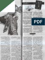 Ishq Hota Nahi by Nafeesa Saeed Urdu Novels Center (Urdunovels12.Blogspot.com)