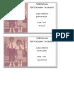 RPH Label Utk Ujian