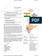 Kerala Uncyclopedia