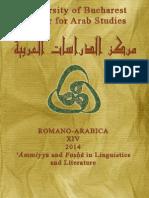 Romano Arabica Nr. XIV 2014