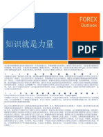 Chinese CN-Forex Report 190314