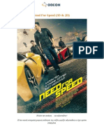 Need For Speed Press