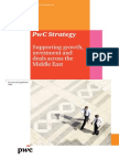Strategy Brochure